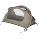 Nomad Kids Travel Bed Tent beige